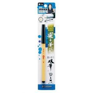 Platinum Souhitsu CFS-250 brush pen