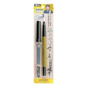 Platinum Souhitsu CFS-580 Brush pen